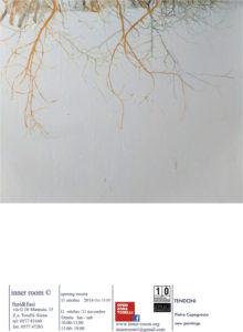 tendoni
